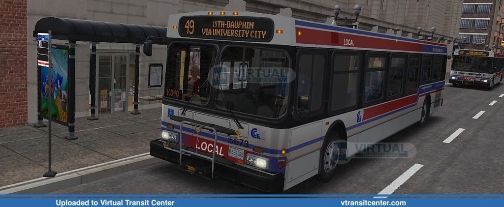 Virtual Transportation Center - Cayuga USA Repaint Pack